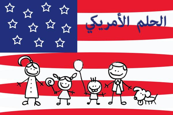 American_Dream_Cover_Picture_2