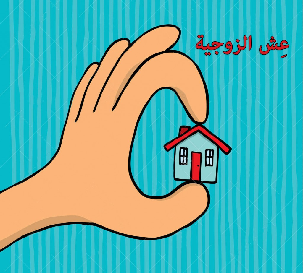 http://www.dreamstime.com/royalty-free-stock-photos-hand-holding-tiny-house-cartoon-illustration-securing-image30676278
